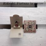 biglietto pop up - kokeshi fortuna in amore - esterno e interno
